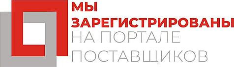 УКК ВДПО на Портале поставщиков